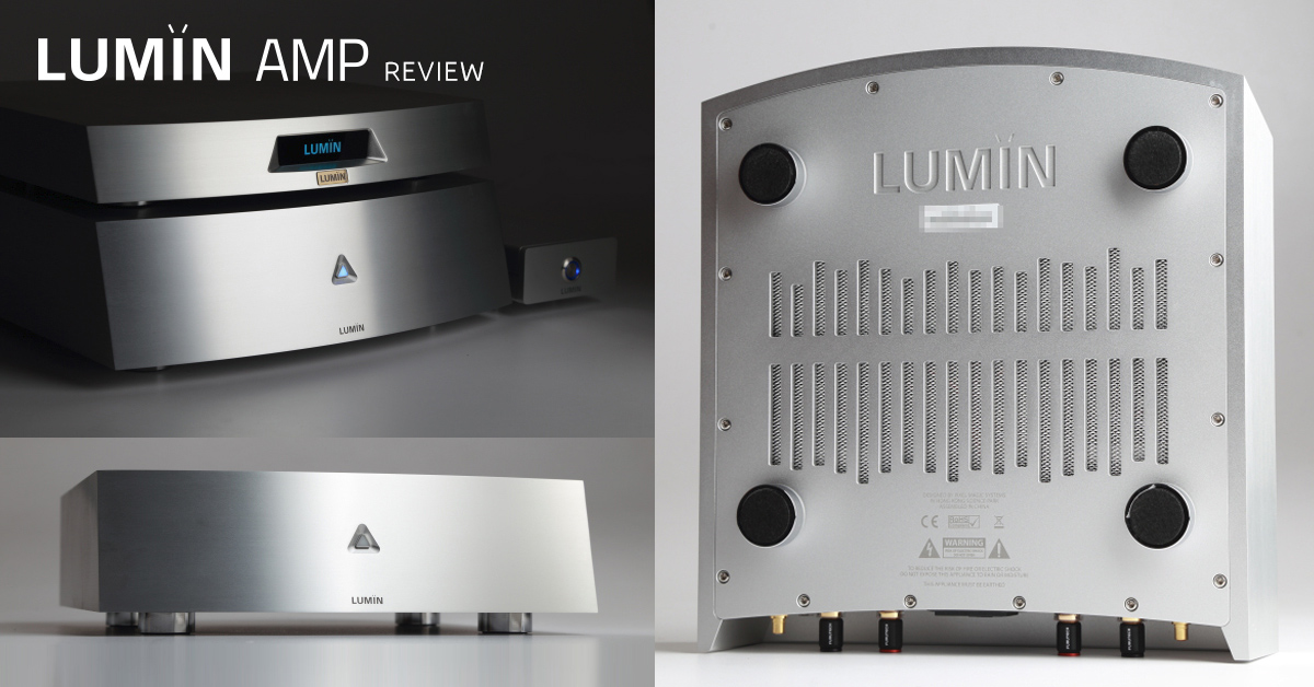 U-Audio LUMIN Amp Review