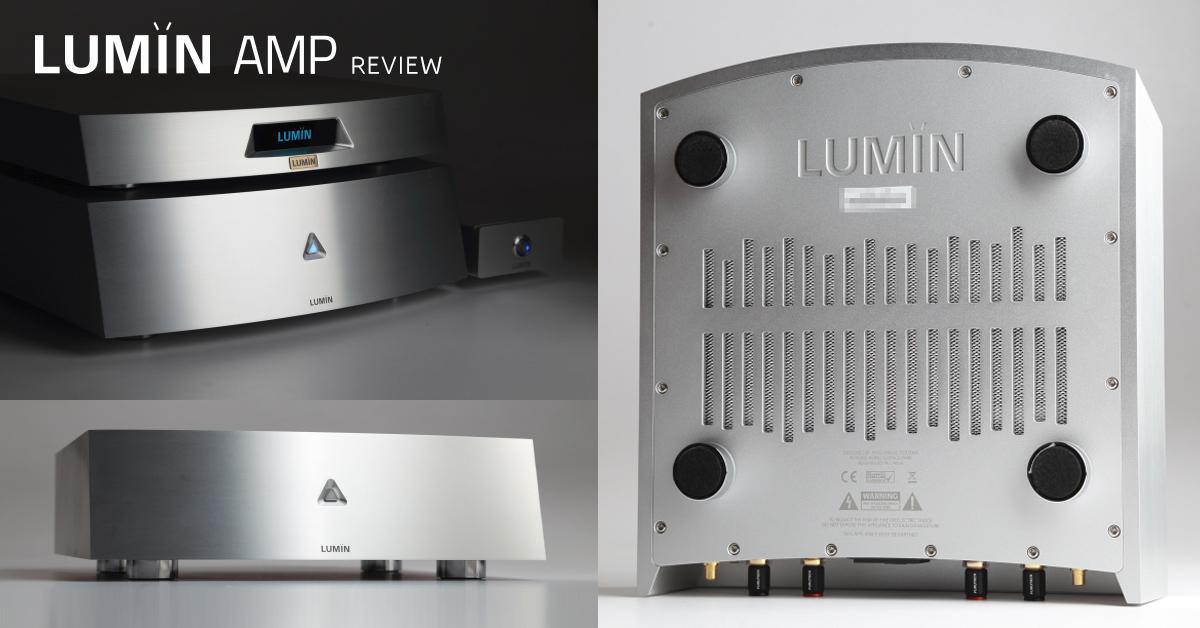 U-Audio LUMIN Amp Review