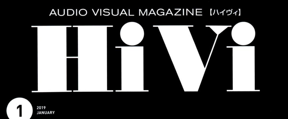 HiVi LUMIN X1 Review