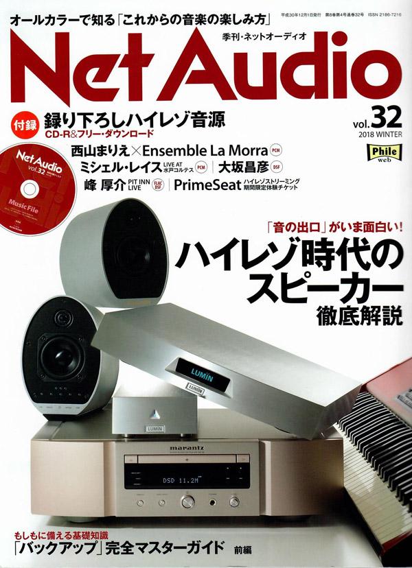 Net Audio LUMIN X1 Review