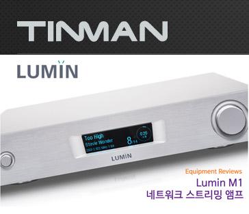 TINMAN LUMIN M1 review